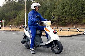 小型限定自動二輪AT(125cc)