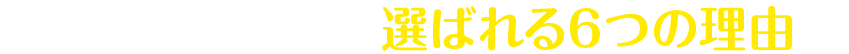普通・大型・中型の自動車・自動二輪車から大型特殊の免許を取得するなら京都湯の花自動車学校